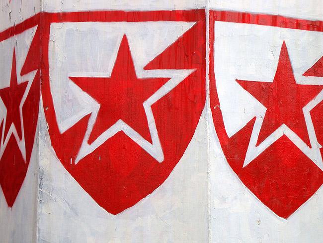 "Стадион ""Црвена Звезда"". Граффити на стенах"