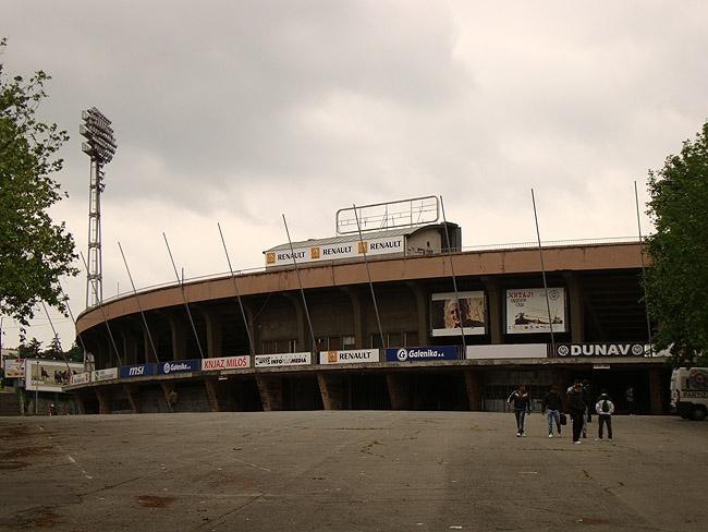 "Стадион ""Партизан"""