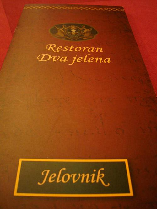 """Ресторан Dva Jelena (""""Два оленя"""") в Скадарлии. Меню"""