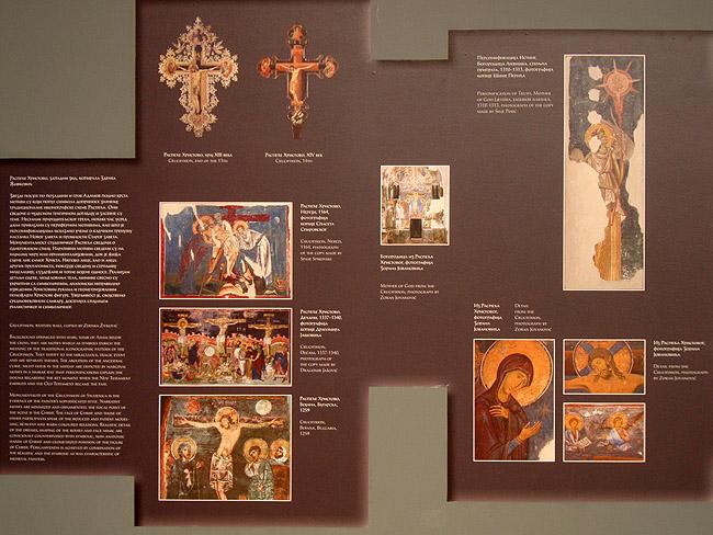 Музей фресок. Элементы