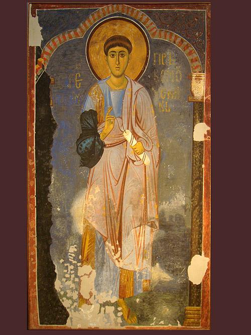 Музей фресок. Икона Святого Стефана