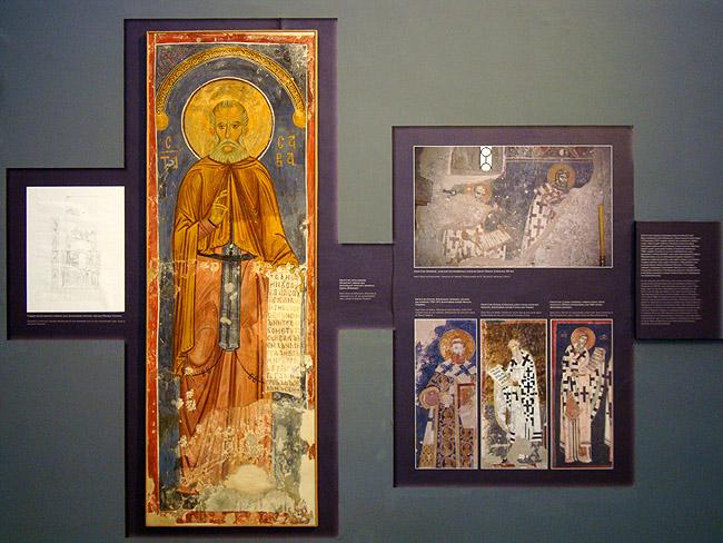 Музей фресок. Фотографии икон и фресок