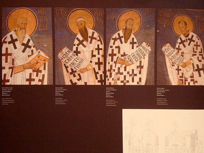 Музей фресок. Фотографии фресок