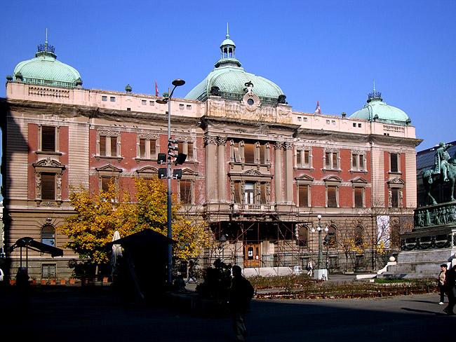 Площадь Республики. Национальный музей