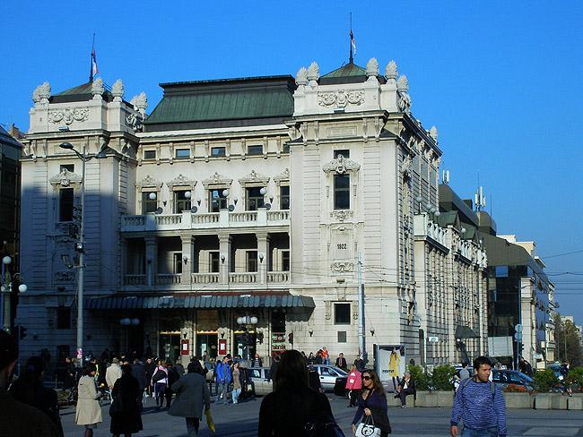 Площадь Республики. Национальный театр