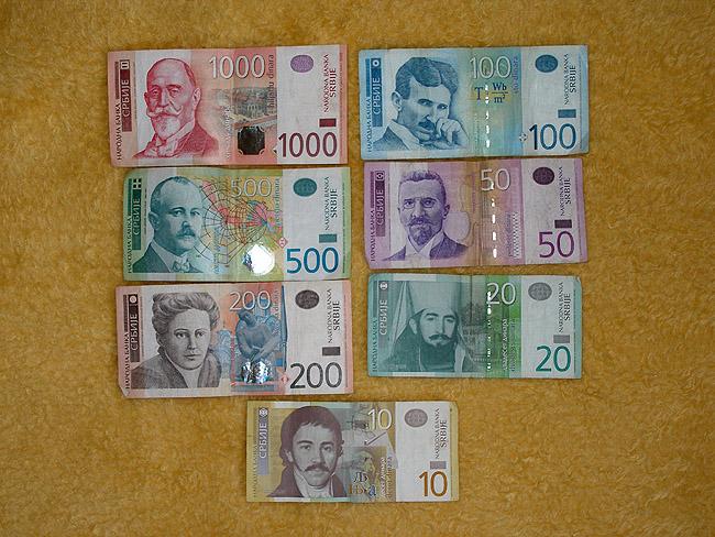 Сербские динары