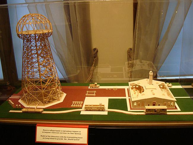 Музей Теслы. Макет лаборатории на Лонг Айленде