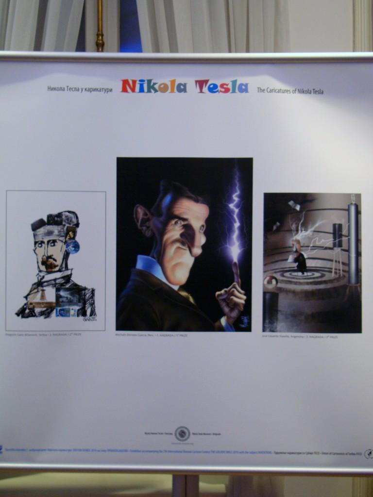Музей Николы Теслы. Выставка карикатур