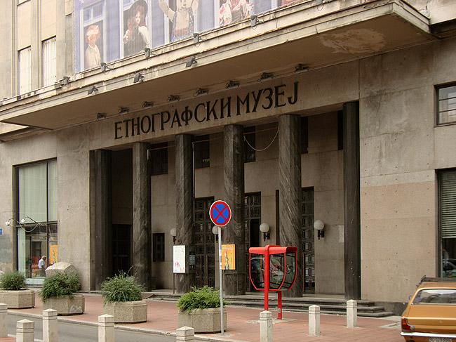 Музей этнографии в Белграде