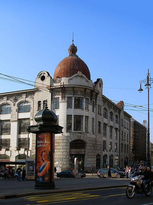 Улица Краля Милана