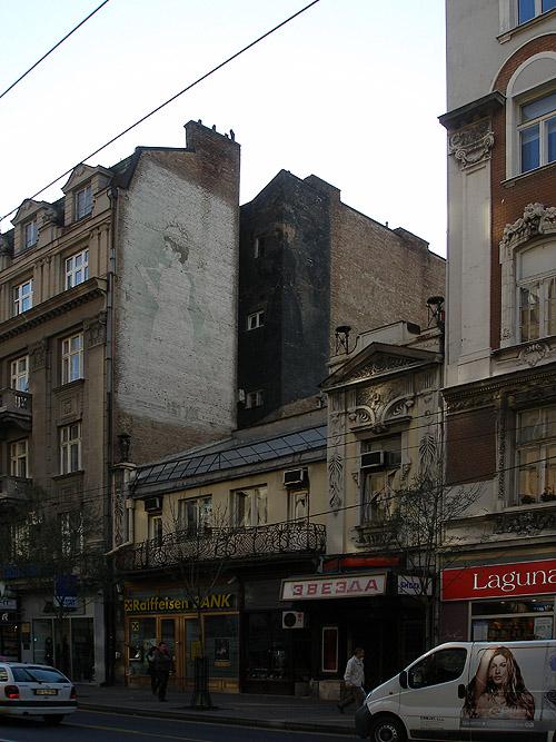 Улица Краля Милана. Старые дома
