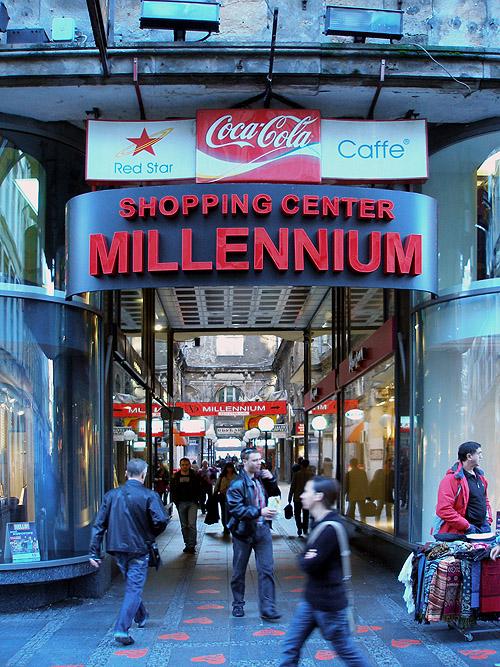 Улица Кнез Михайлова. Shopping Center Millenium