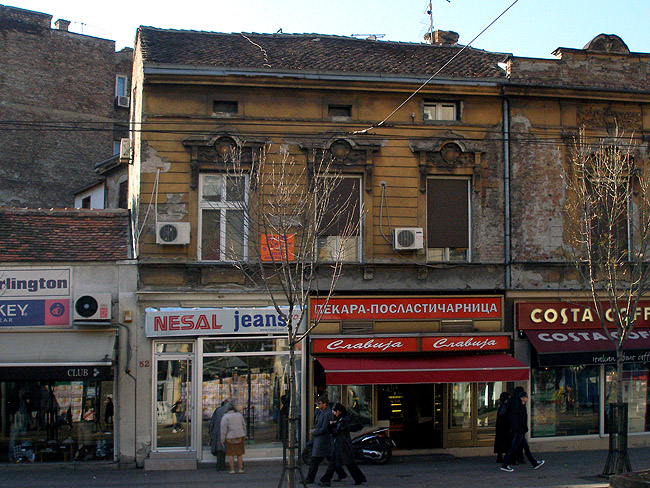 Улица Краля Милана. Старые постройки, изуродованные цивилизацией