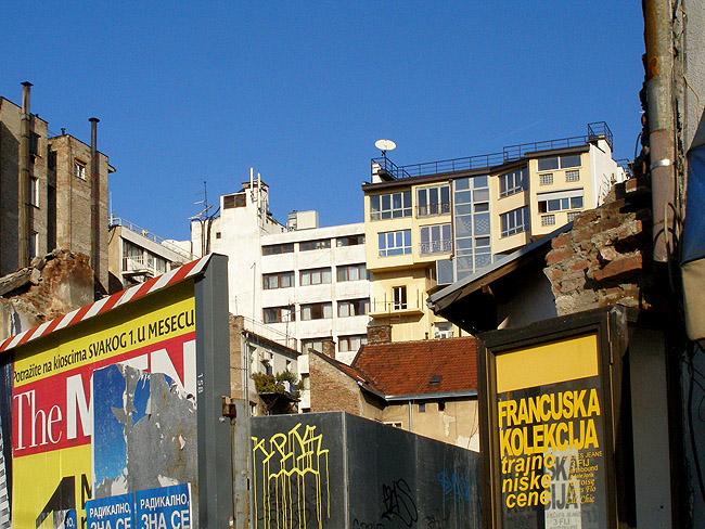 Улица Краля Милана. Снос старых зданий