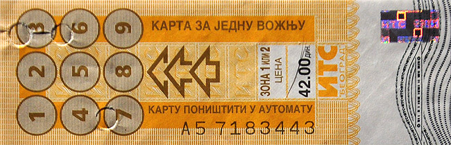Билет для проезда на общественном транспорте