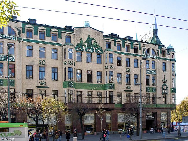 """Отель """"Москва"""" в Белграде. Вид со стороны Теразие"""