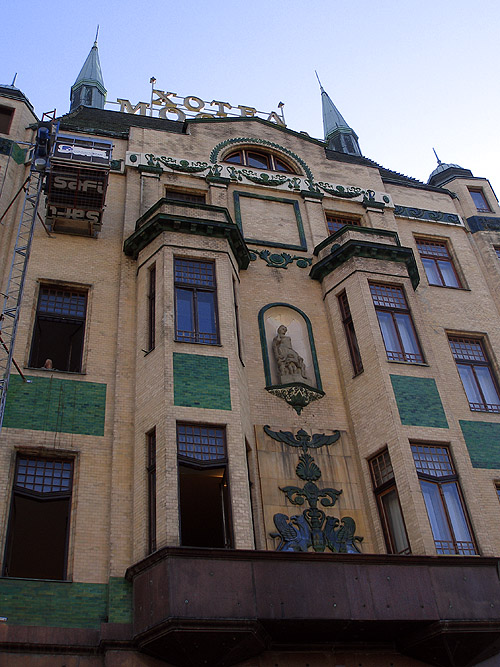 """Отель """"Москва"""" в Белграде. Фасад"""