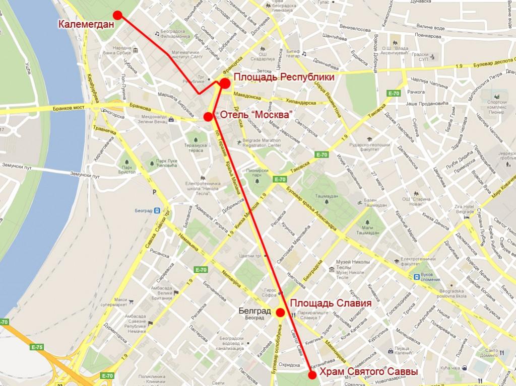 Схема пешеходной прогулки по белграду. Для увеличения, щелкните мышью по картинке