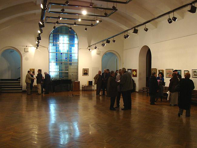 Выставочный зал Русского дома в Белграде