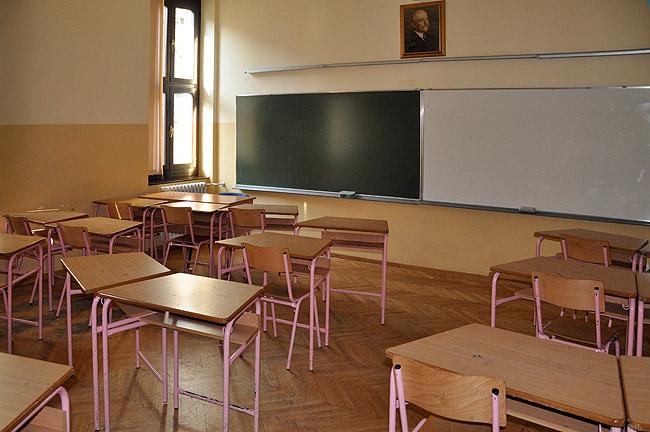 Математическая гимназия — аудитория