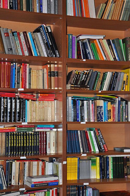 Математическая гимназия Белграда — книги в библиотеке