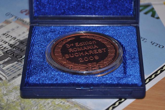 Математическая гимназия Белграда — награды учеников