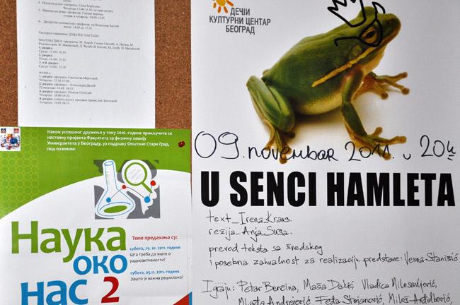 Математическая гимназия Белграда — фрагмент информационного стенда