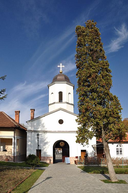 Монастырь Раковица. Надвратная церковь