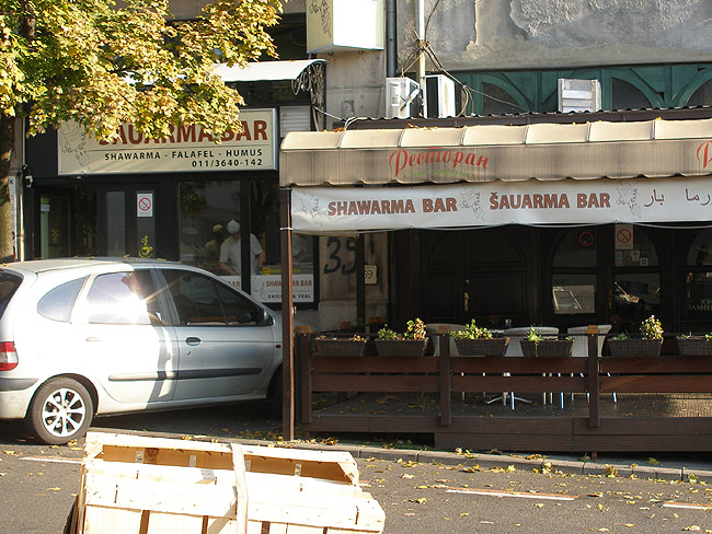 """Летняя терраса """"Зоны Замфировой"""" теперь принадлежит Shawarma Bar-у"""