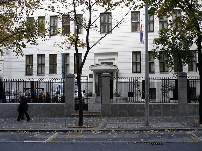 Вход в Математическую гимназию Белграда