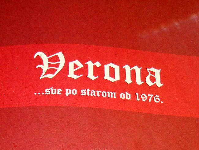 Ресторан Verona в Белграде — открыт в 1976 году