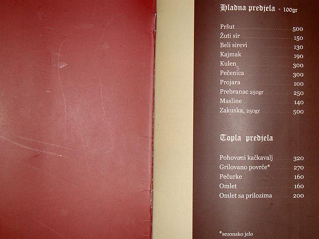 Ресторан Verona в Белграде — меню