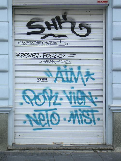 Граффити в Белграде — графический мусор