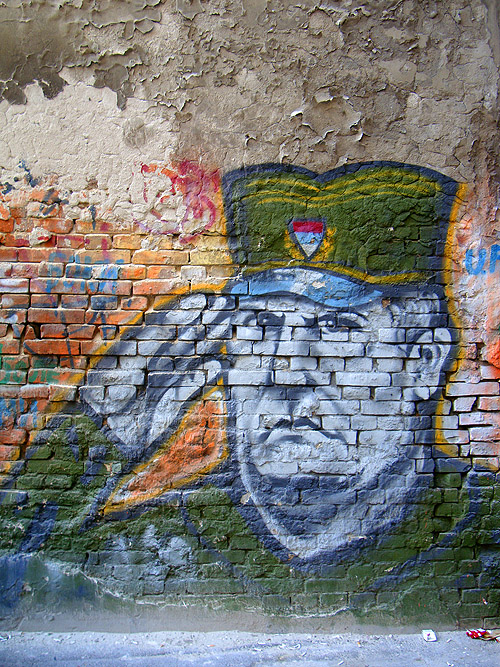 Граффити в Белграде — генерал Младич