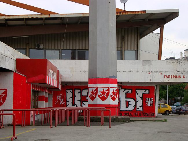 Граффити в Белграде — Црвена звезда
