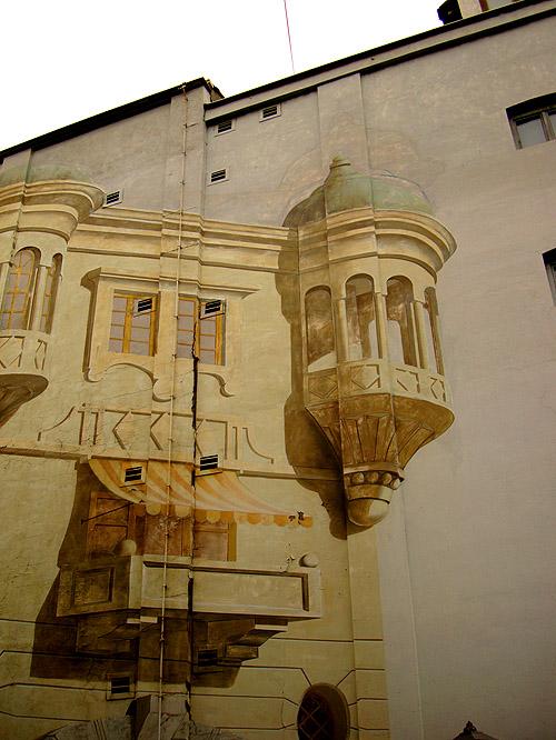 Граффити в Белграде — Скадарлия