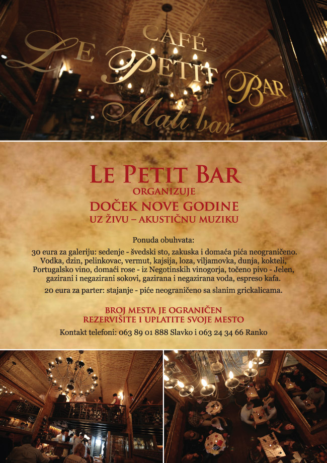 Le Petit Bar — плакат к встрече Нового 2012 года