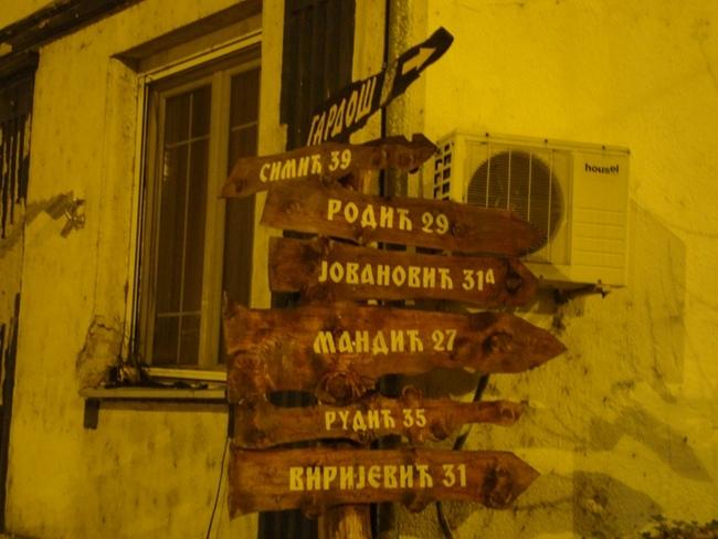 Земун. Уличные указатели жильцов