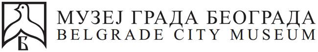 Музей Белграда