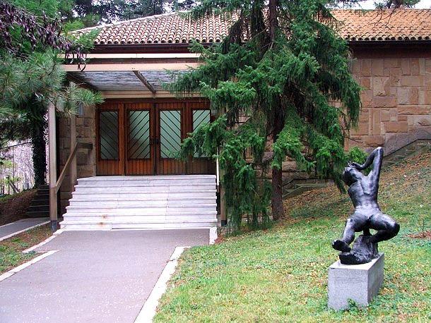Музей истории Югославии. Старый музей