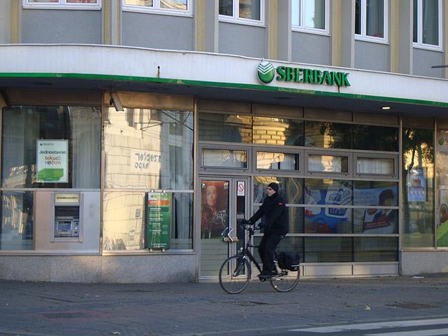 Отделение Сбербанка на улице Краля Милана