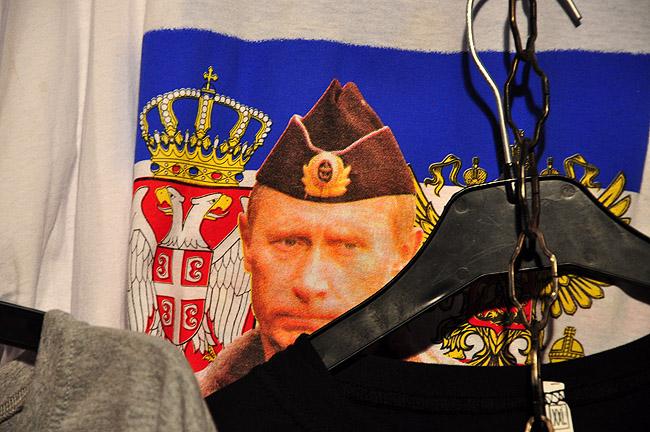 Футболка с фото президента Путина