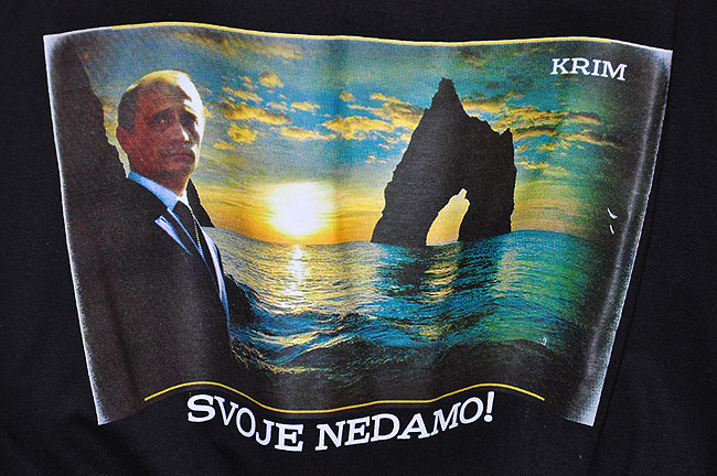 """Надпись на футболке """"Крым. Своего не отдам"""""""