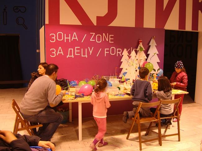 Центр продвижения науки в Белграде на улице Князя Михаила - для детей и взрослых: детская игровая зона - сделаем своими руками