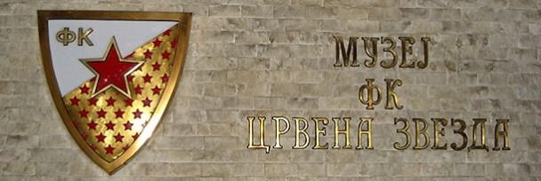 "Музей ""Црвена Звезда"", Белград"