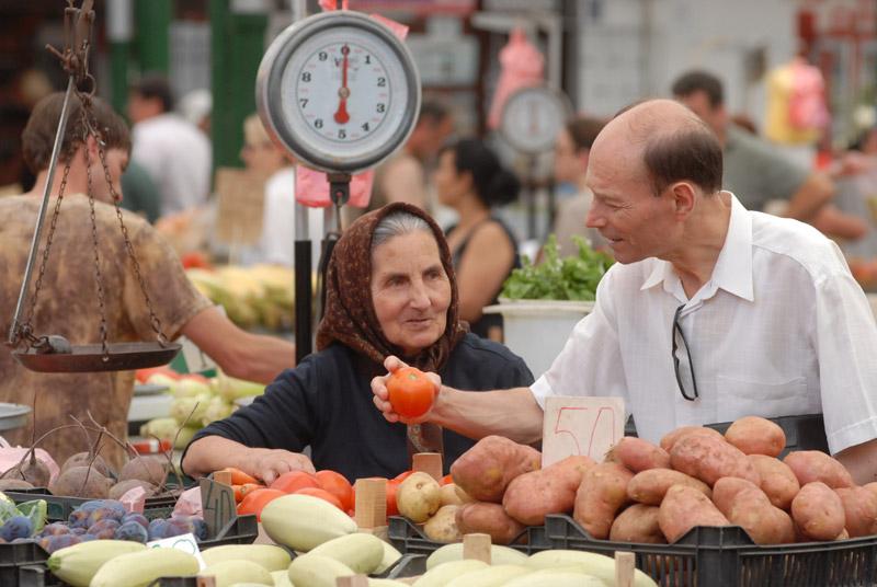 Рынок Миријево